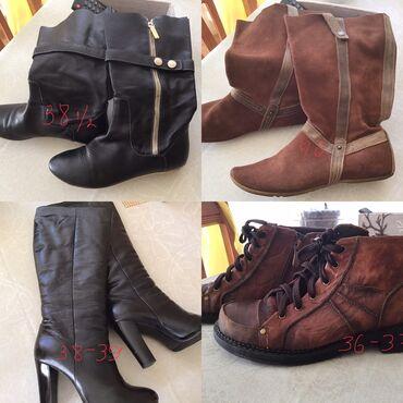 Женская обувь состояние отличное все бренд натуральная кожа покупалось