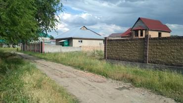 Продаю участок с фундаментом. Район в Бишкек