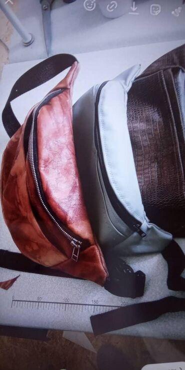 сумка-в-новом в Кыргызстан: Сумки барсетки ручной изделииЧистая кожаЗаказ на изделия.Оптовая