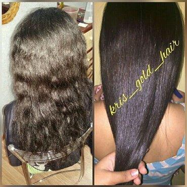 🌱нанопластика - это профессиональное выпрямление волос, лучшим состав в Бишкек