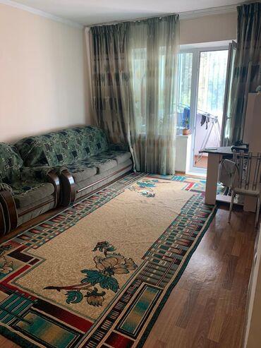 macbook2 1 в Кыргызстан: Продается квартира: 1 комната, 35 кв. м