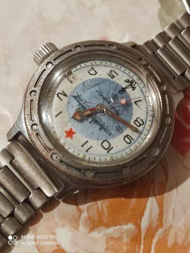 Продаю редкие часы амфибия. Очень дорогой подарок от дедушки. Часы
