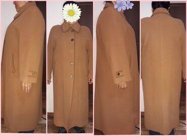 Пальто длинное,светло- коричневый цвет,размер 60, состояние хорошое
