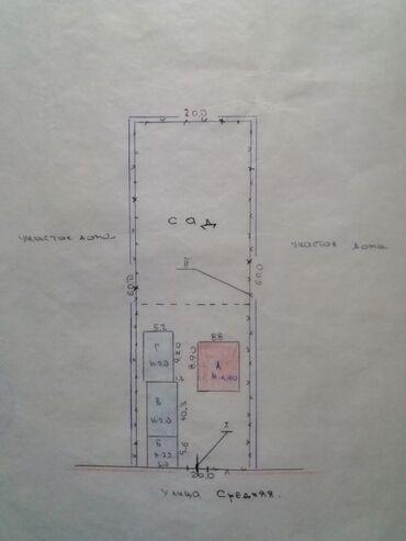 Продам Дом 112 кв. м, 4 комнаты