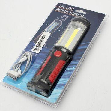 Seapex magnetna LED radna svjetiljka [bežična] [punjiva] [super svetl