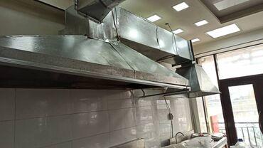 Установка вентиляции и промышленной вытяжки