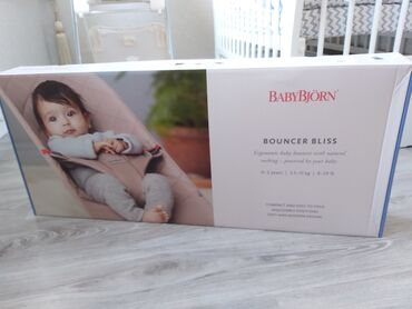 миноксидил бишкек неман in Кыргызстан   ГРУЗОВЫЕ ПЕРЕВОЗКИ: Продаётся шезлонг качалка Baby Bjorn (Бейби бёрн) оригинал