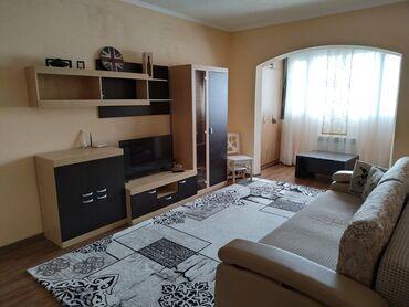 1 комнатные квартиры продажа in Кыргызстан | ПОСУТОЧНАЯ АРЕНДА КВАРТИР: 106 серия улучшенная, 1 комната, 45 кв. м Бронированные двери, С мебелью, Кондиционер