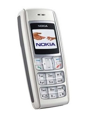 Ηλεκτρονικά - Ελλαδα: Nokia | γκρί | Μεταχειρισμένο