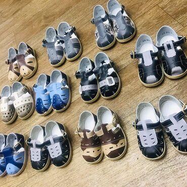 Российские сандали  . Детская обувь