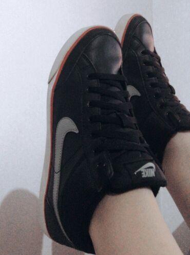 Nike patike, broj 40. Slabo nošene, očuvane. Kupljenje u Đak sportu pr