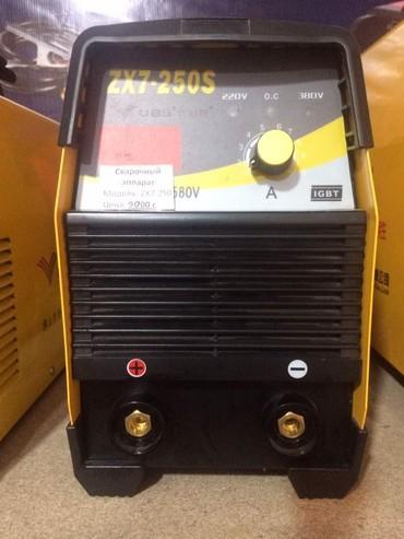 Сварочный аппарат 250а UBS в Бишкек