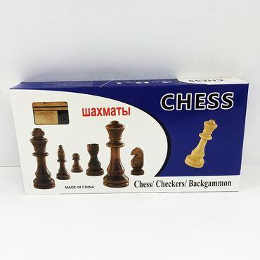 Шахматы деревянные.Ваша бесконечная разминка ума - как для ребенка