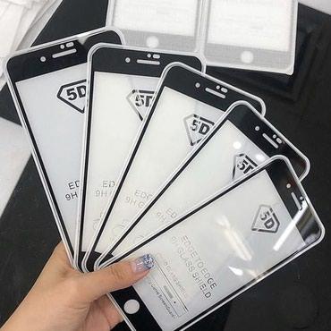 Bakı şəhərində Samsung Iphone Xiaomi modellere Şüşə plonka.