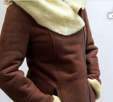 Женские пальто в Кыргызстан: Продам дубленку. Материал натуральный мех. В прошлом году. Состояние