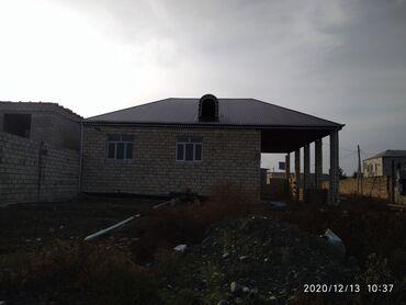Недвижимость - Евлах: Продам Дом 100000000 кв. м, 4 комнаты