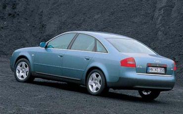 Запчасти Audi A6 1998-2003 в Бишкек