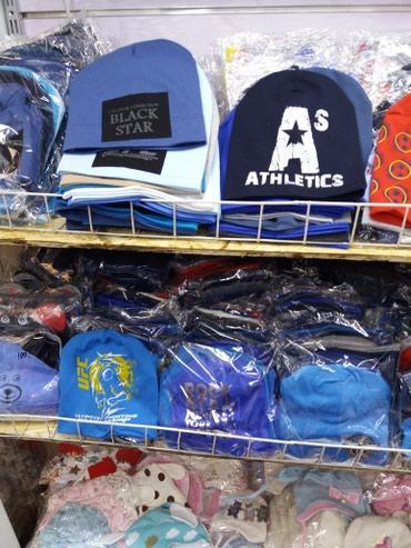 Шапки кепки детские оптом ( Дордой Восток 1 проход 25 контейнер) в Бишкек