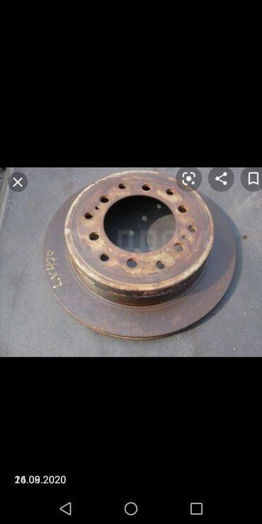 жх 470 бишкек in Кыргызстан | УНАА ТЕТИКТЕРИ: Тормозные диски на Лексус жх 470