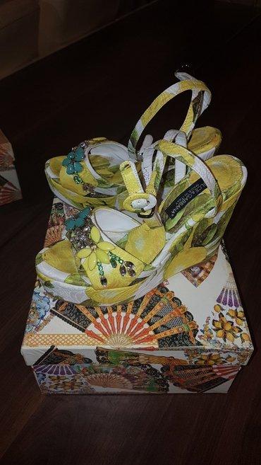 Bakı şəhərində Dolce & Gabbana replika 100 azne alinib 65 azne satilir.1 defe