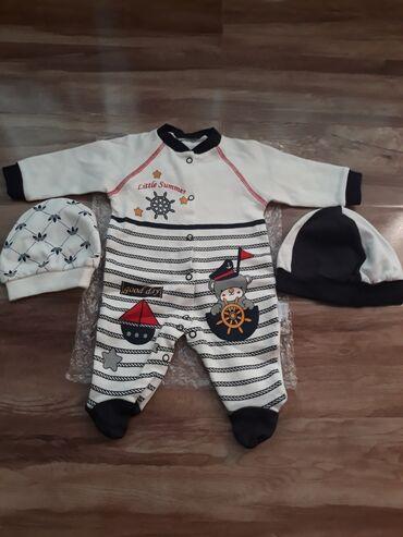 Другие детские вещи - Кыргызстан: Абсолютно новый костюмчик, с двумя цепочками, ткань натуральный хб