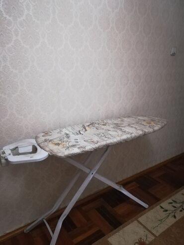 Гладильные доски - Кыргызстан: Гладильная доска