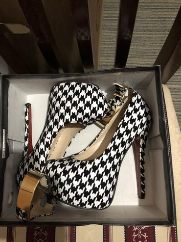 Ženska obuća | Ub: Cipele preudobne 38.vel