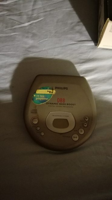 Phillips old portable CD Player (circa 1998). Not working, device
