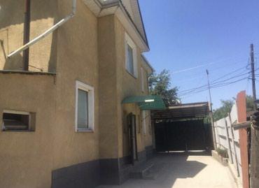 Срочно продаю дом в самом центре в Бишкек
