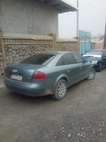 в Кызыл-Кия