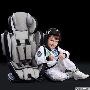 Автокресла Болгария лучший выбор для вашего ребенка в Бишкек