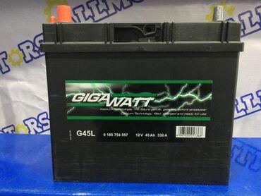 Аккумулятор GigaWatt G45L (45 Ah).Гарантия 2 года + бесплатное