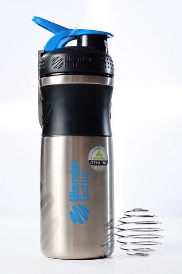Blender BottleStainless. Шейкер (Бутылка) для воды в Бишкек