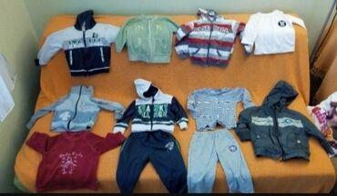 Bluza je - Srbija: Paket za decaka od godinu dana do dve godineGarderoba u odličnom