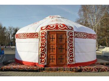российские арматуры в бишкеке в Кыргызстан: СРОЧНО!!!Продаётся юрта,новая,металлическая,из арматуры.Со всеми