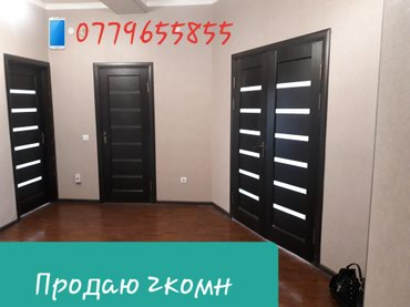 Продаю 2 комн квартиру .Центр. в Бишкек