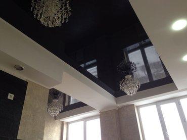 Потолки натяж -- идеальное качество -- в Бишкек