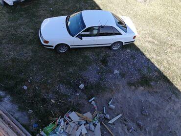 Audi S4 2 л. 1993 | 400000 км