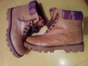 Opposite cipele 39 br  žute cipele 39 br, dužina gazišta 25cm, - Gornji Milanovac