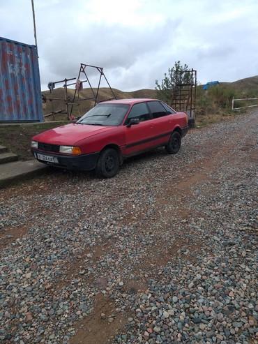 Audi в Кемин: Audi 80 2 л. 1990 | 555555555 км