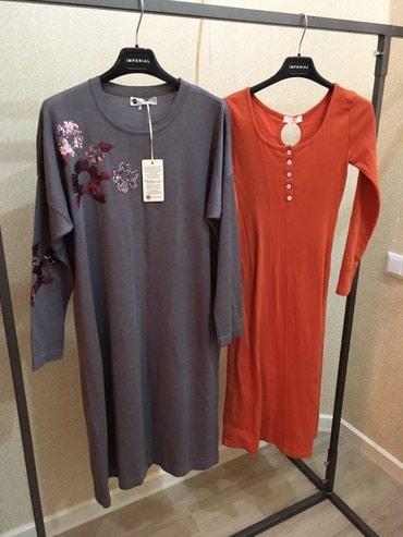 Трикатожные платья   качество супер в Баетов
