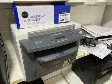 заправка газовых баллонов бишкек in Кыргызстан | ГАЗОВЫЕ БАЛЛОНЫ: Принтер МФУ.Canon MF4120.3 в 1 - ксерокопия сканер печать.Все функции