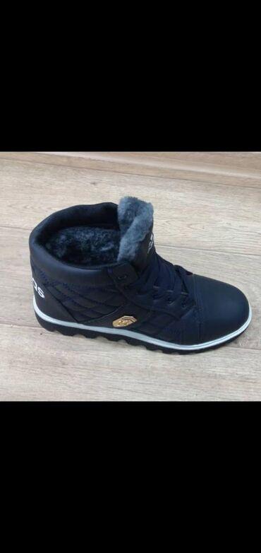 Зимние кроссовки только оптом