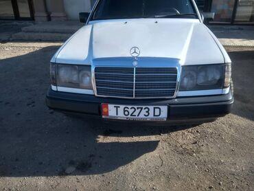 купить обруч для талии в Кыргызстан: Mercedes-Benz W124 2.3 л. 1989 | 347637 км