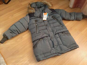 платье халат на запах в Кыргызстан: Новые куртки для детей производство:Россия-Беларусь Качество