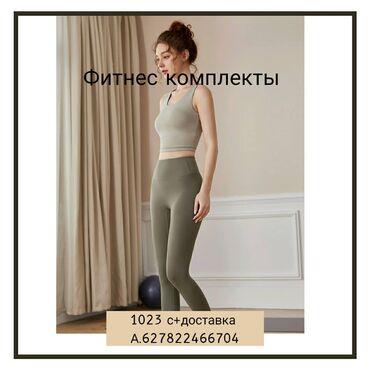 Одежда для йоги, Фитнес комплекты на заказ 10-12 Дней.  Самые модные