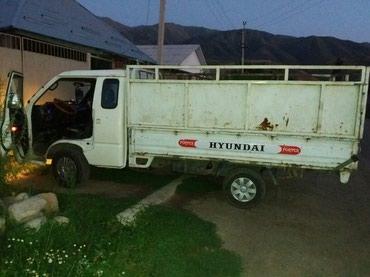 Портер тaкси, грузоперевозки, вывоз мусора в Бишкек
