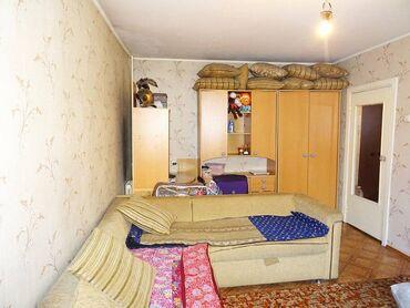 помогу продать квартиру в Кыргызстан: Продается квартира:Малосемейка, Шлагбаум, 1 комната, 31 кв. м