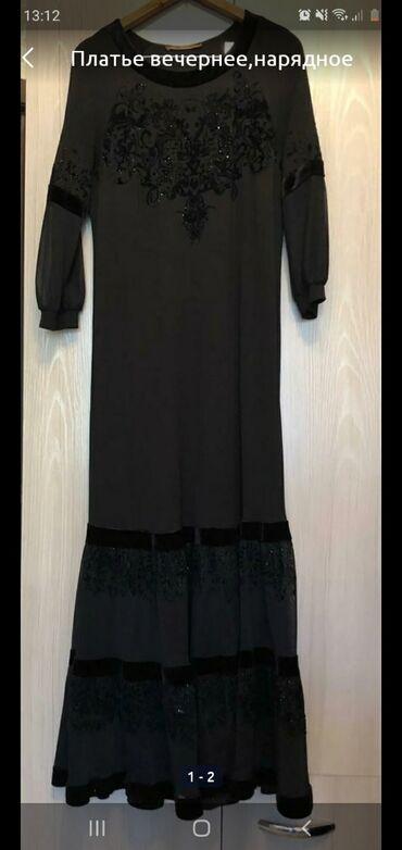 вечерние платье чёрный в Кыргызстан: Платья