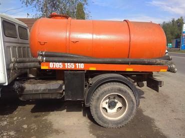 слинг на кольцах в Кыргызстан: Продувка канализационых труб Откачка, выкочка, сливных ям, туалет